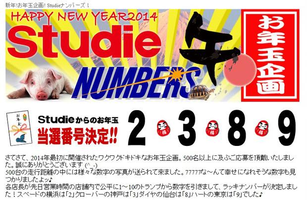 stnumbers1.jpg
