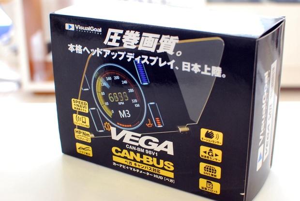 VEGA1.jpg