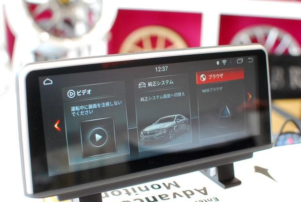 BREX Advanced Monitor.jpg