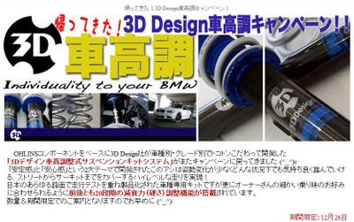 3d_design_2