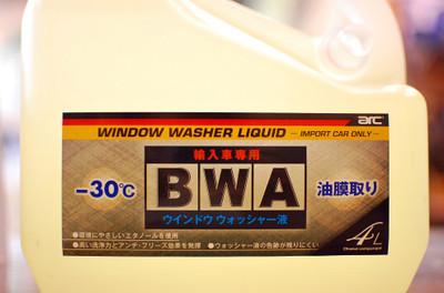 Bwa_2