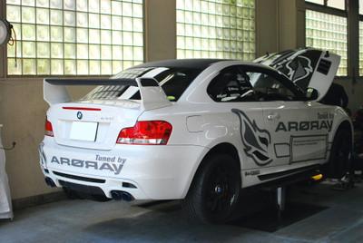 Arqray